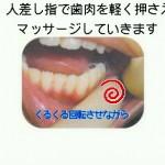 i_4.jpg